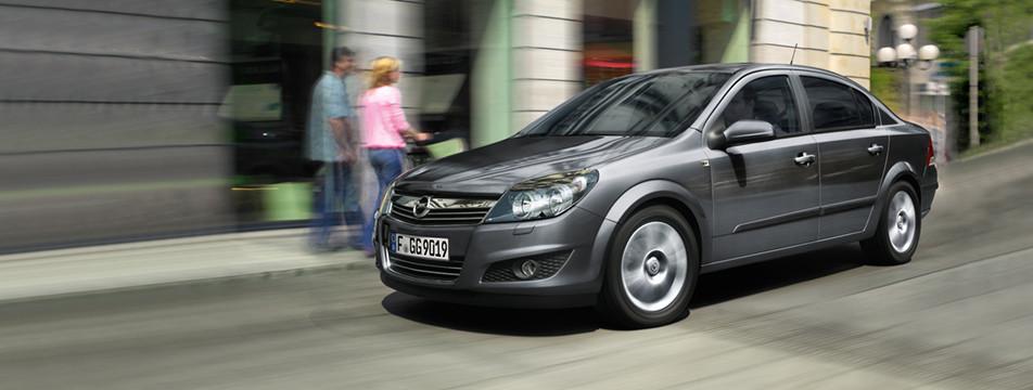 28.03.2011.  РРТ-Моторс: Opel Astra Family хэтчбек (Опель Астра Фэмили.